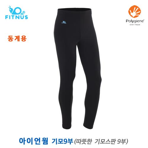 Sak 휘너스 아이언 웜 기모 10부 팬츠(검)