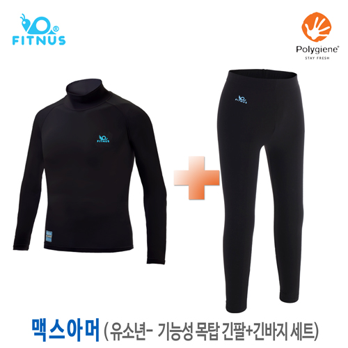 Sak 휘너스 맥스아머 세트 유소년(검)
