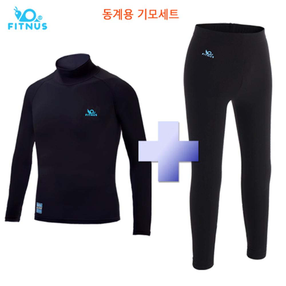 Sak 휘너스 맥스아머 기모세트 유소년(검)