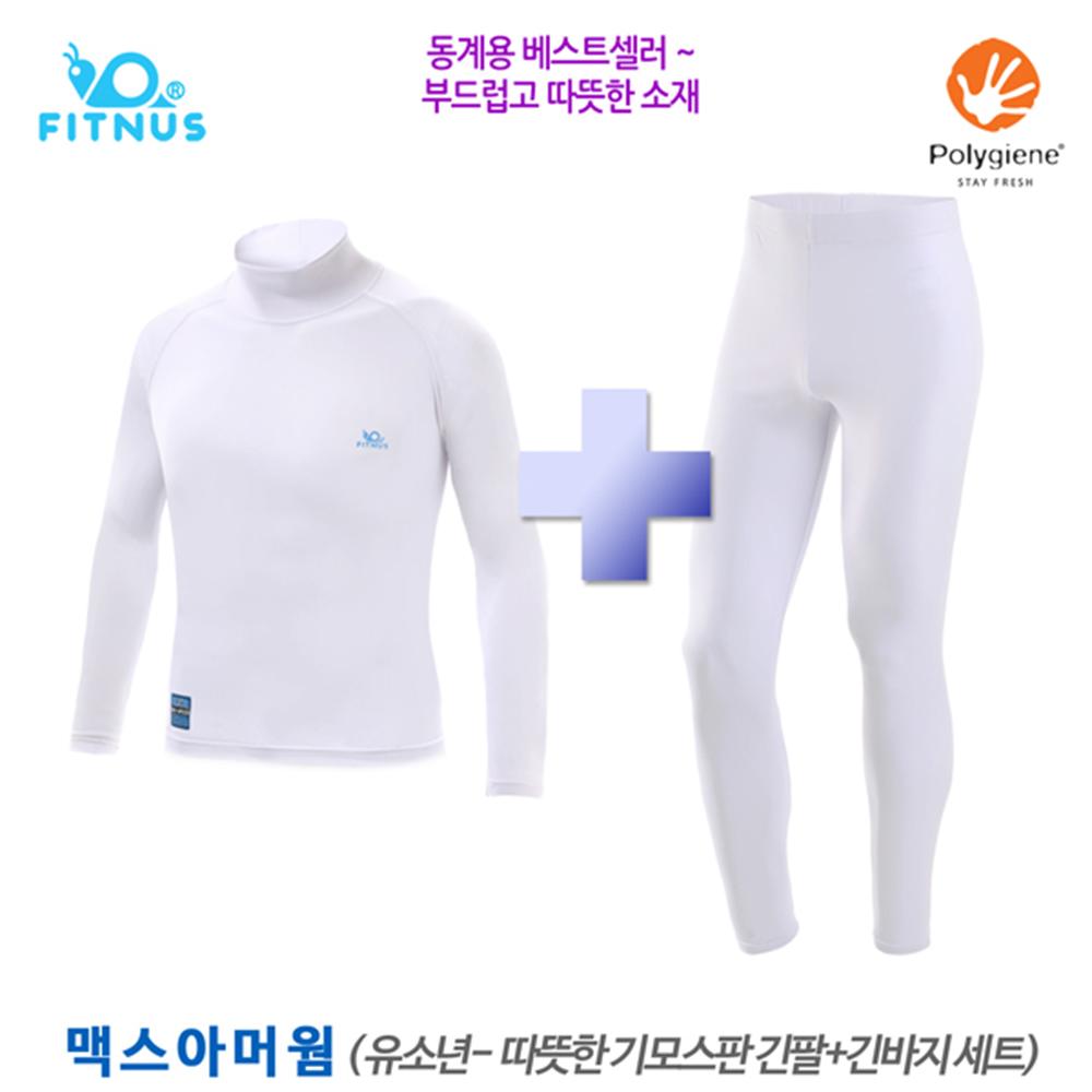 Sak 휘너스 맥스아머 기모세트 유소년(백)