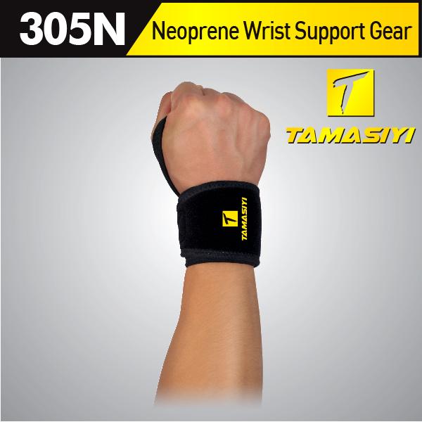 Sak 타마시이 네오프랜 손목 보호대 엄지형(305N)