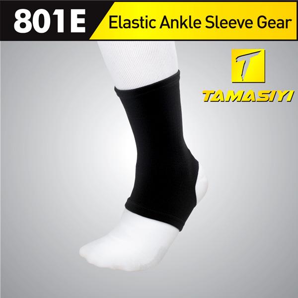 Sak 타마시이 엘라스틱 발목 보호대 기본형(801E)