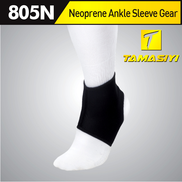 Sak 타마시이 네오프랜 발목 보호대 기본형(805N)