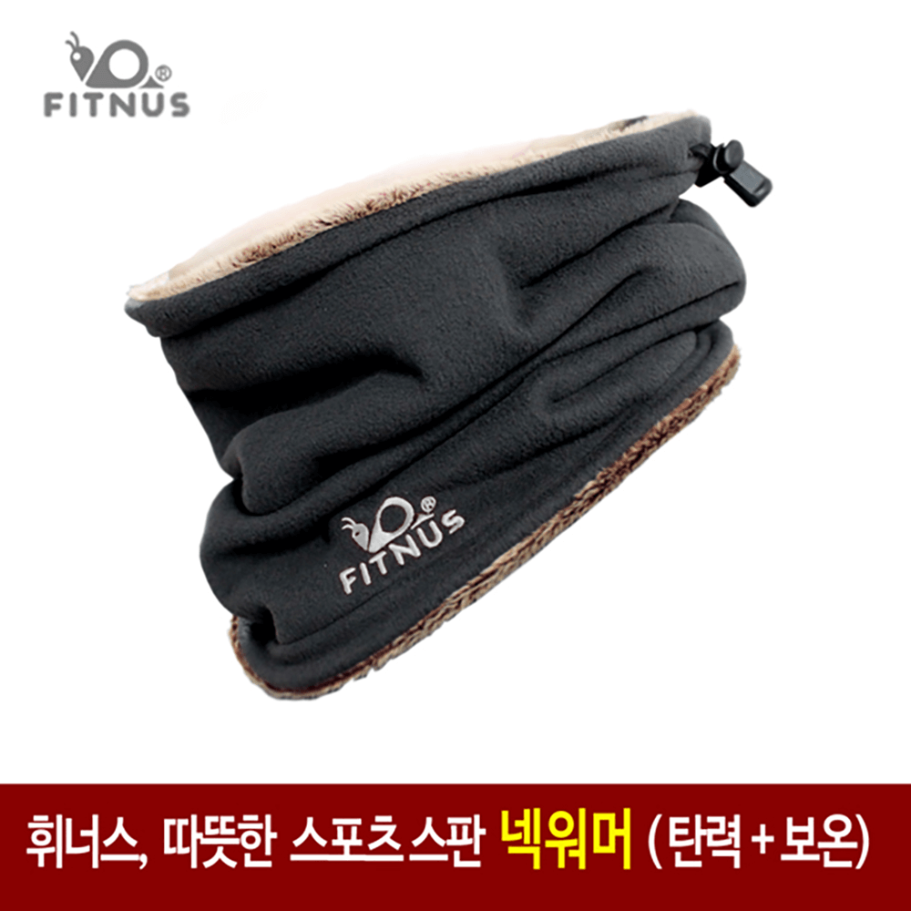 Sak 휘너스 털안감 넥워머(DG/WH)