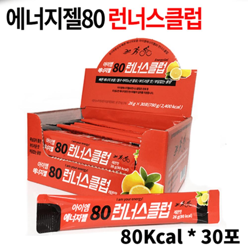 Sak 프로틴 에너지젤 런너스클럽 30