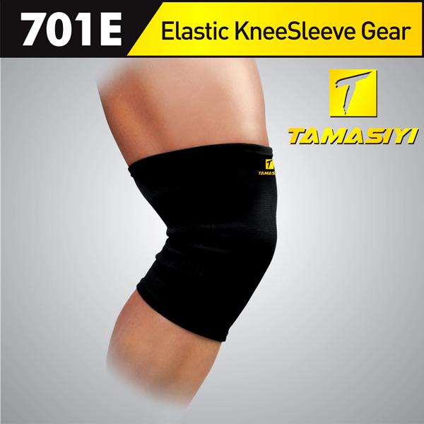 Sak 타마시이 엘라스틱 무릎 보호대 기본형(701E)